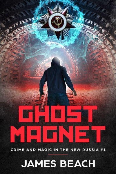 Ghost Magnet by James Beach